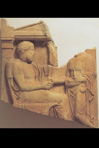 148. Grave Stele of Euagoras - Classical
