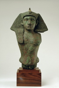 036. Bust Of Amenemhat III (1843-1798 B.C.)